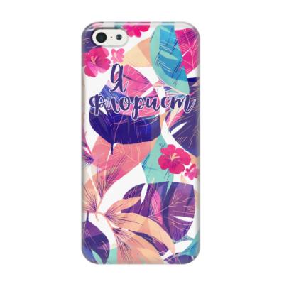 Чехол для iPhone 5/5s для флориста с ярким узором
