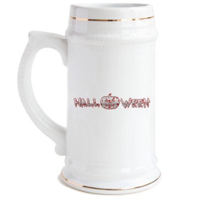 Пивная кружка Halloveen
