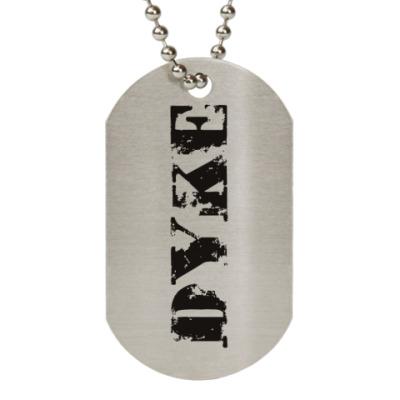 Жетон dog-tag  Dyke