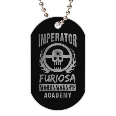 Жетон dog-tag Furiosa Marksmanship Academy