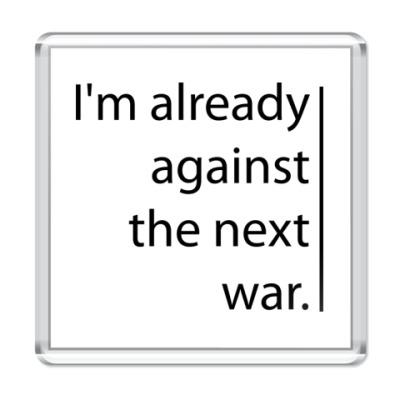 """Магнит  """"Against the next war"""""""