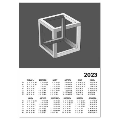 Календарь Невозможный Куб 3D