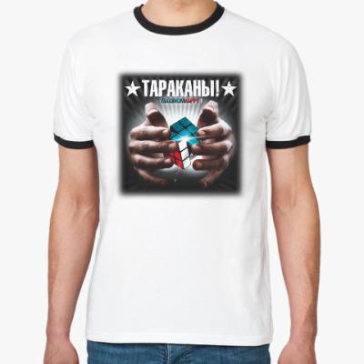 Футболка Ringer-T Тараканы!