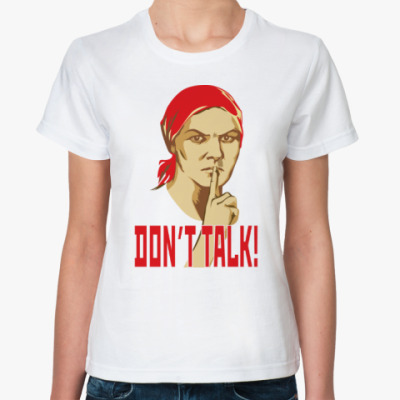 Классическая футболка DON'T TALK!