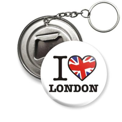 Брелок-открывашка i love london