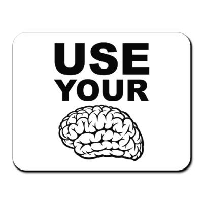 Коврик для мыши Use your brain