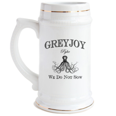 Пивная кружка Greyjoy