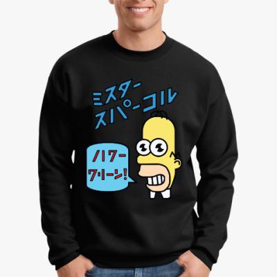 Свитшот Симпсоны: Японский Гомер