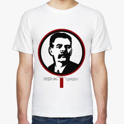 Футболка Максим Горький