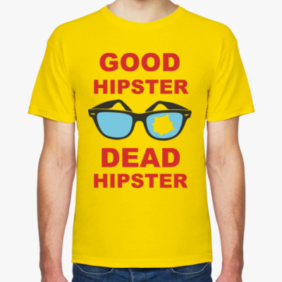good hipster