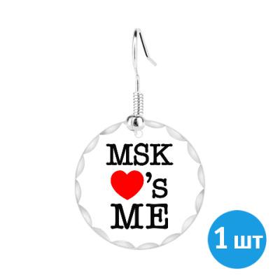 Серьги MSK Loves Me