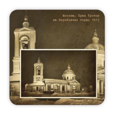 Костер (подставка под кружку) Храм Троицы, 1813