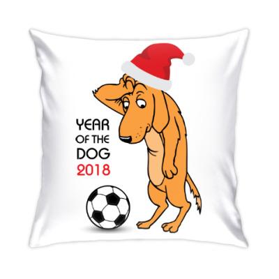 Подушка Символ 2018 года желтая земляная собака