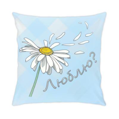 Подушка Люблю?