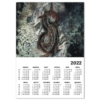 Календарь Slipknot