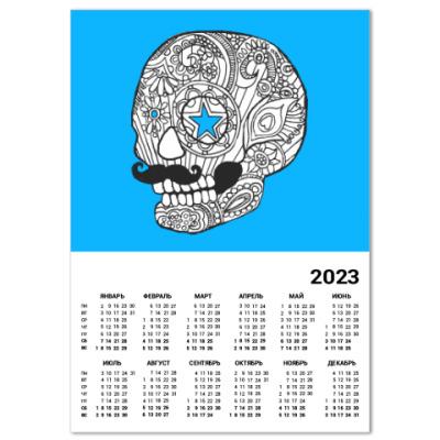 Календарь Череп с усами