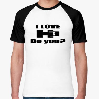 Футболка реглан I love H3. Do you?