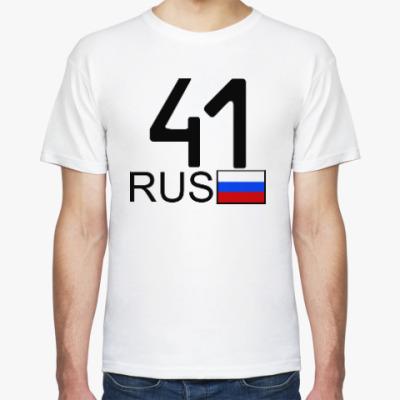 Футболка 41 RUS (A777AA)