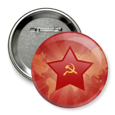 Значок 75мм Красная Звезда
