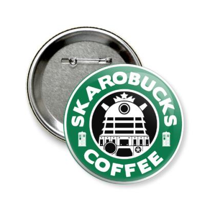 Значок 58мм Skaro Coffee DOCTOR WHO Dalek