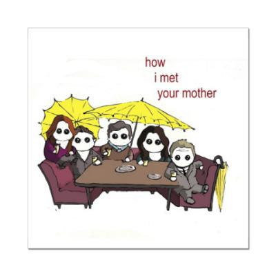 Наклейка (стикер) How I Met Your Mother