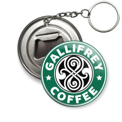 Брелок-открывашка Gallifrey Coffe