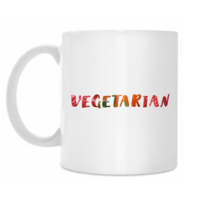 Кружка Vegetarian