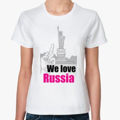 Классическая футболка  Fuck you, America