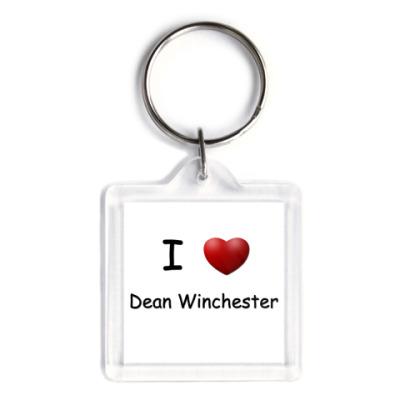 Брелок  I Love Dean