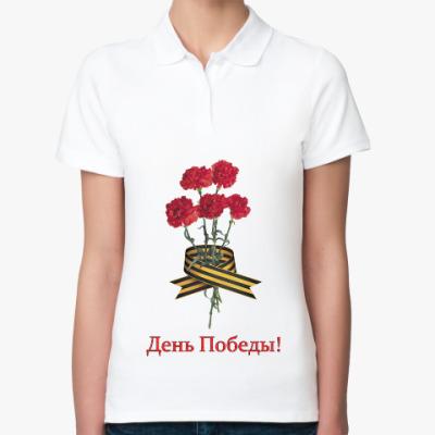 Женская рубашка поло День Победы!