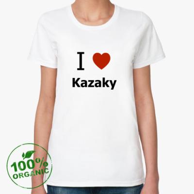 Женская футболка из органик-хлопка I love Kazaky
