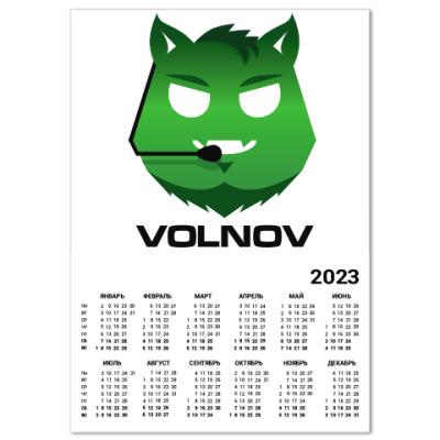 Календарь Призрак Вольнова