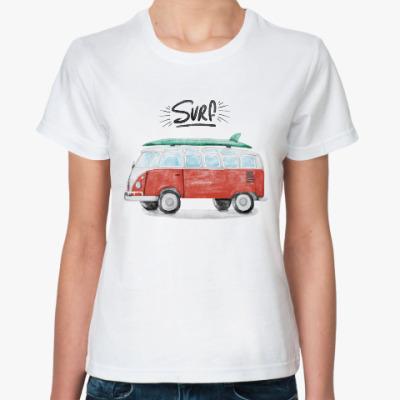 Классическая футболка Серфинг