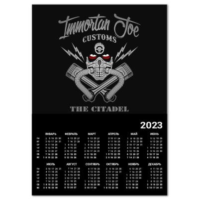 Календарь Immortant Joe customs