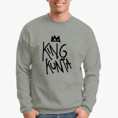 Свитшот Kendrick Lamar - King Kunta - To Pimp A Butterfly
