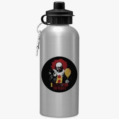 Спортивная бутылка/фляжка Clown It by Stephen King