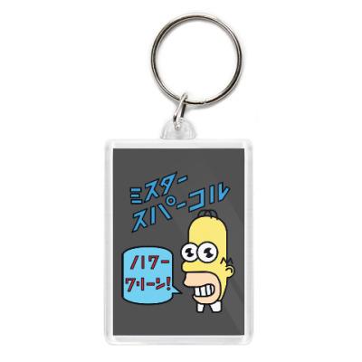 Брелок Симпсоны: Японский Гомер