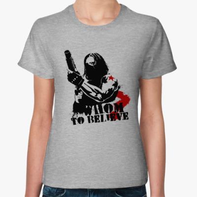 Женская футболка Whom to believe?