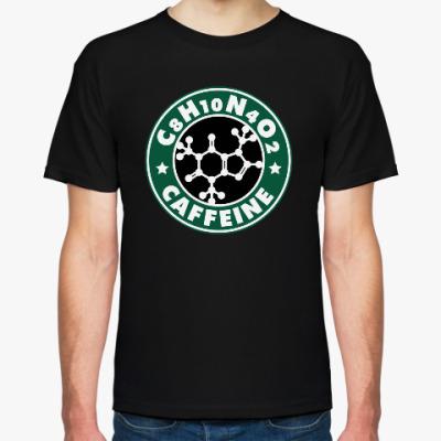 Футболка Кофеин