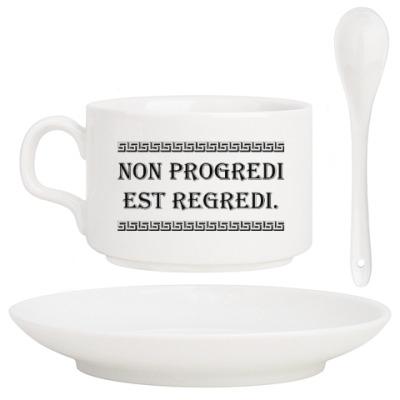 Кофейный набор Не продвигаться вперед – значит идти назад