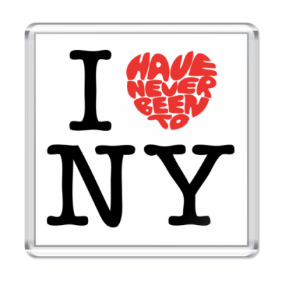 Магнит  I Have Never Been to NY