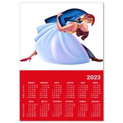Календарь Пара