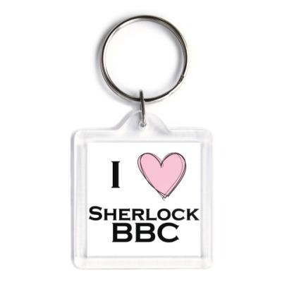 Брелок I love Sherlock