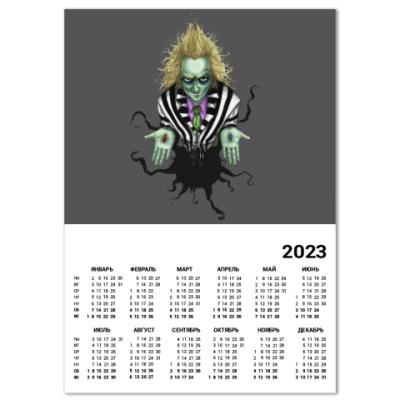 Календарь Битлджус