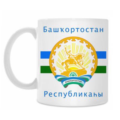Кружка Республика Башкортостан