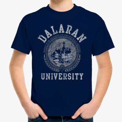Детская футболка Университет Даларана. WoW