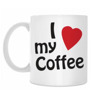 Кружка 'I love my coffee'