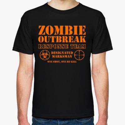 Футболка Зомби апокалипсис. Отряд быстр