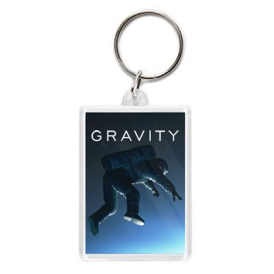 Брелок Gravity
