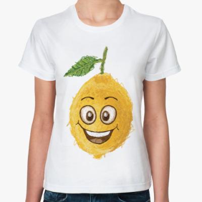 Классическая футболка Весёлый лимон